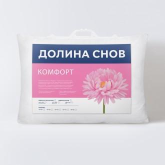 КОМФОРТ(Долина снов)